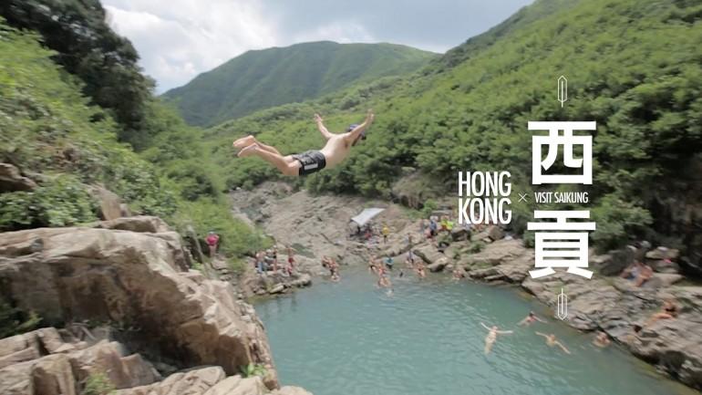 Cliff Jumping in Hong Kong's Beautiful Natural Rock Pools